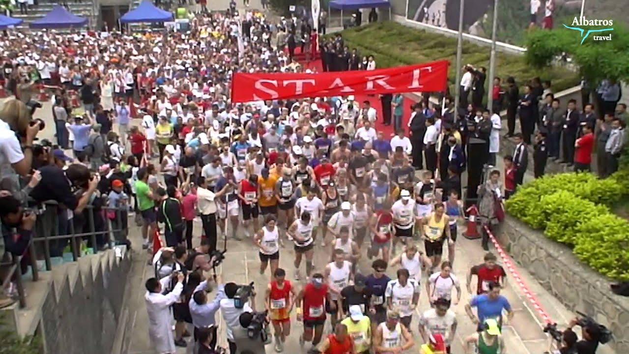 Great Wall Marathon Trailer YouTube - Great wall marathon