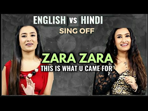 This is what you came for | Zara Zara | Cover Mash up by KuHu | Calvin Harris| Rihanna  | RHTDM