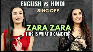 Zara Zara | This is What You Came For | Rihanna | RHTDM | KuHu Gracia | Cover
