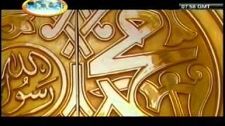 (Urdu Na'at) Muhammad per hamari jan fida hay - Islam Ahmadiyya