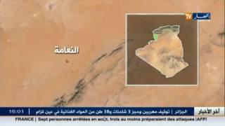 وفاة 7 أشخاص في حادث مرور بالطريق الرابط بين النعامة و تلمسان