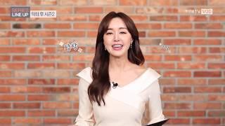 [김민아의 무비N시리즈] 닥터후 시즌2