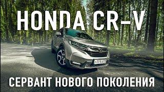 HONDA CR-V 5-го поколения - прощай легендарная надежность | ТЕСТ-ДРАЙВ cмотреть видео онлайн бесплатно в высоком качестве - HDVIDEO