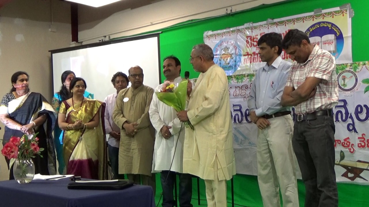 TANTEX - NNTV 116th - 38th TX Sahitya Vedika - Padma Padya Vaahini Pustaka Parichayam Part 3
