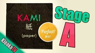KAMI Stage A - Perfect Walkthrough Guide - Levels 1 to 9