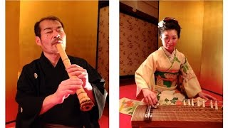 Lady Gaga Telephone cover / TEAM KOZAN(Shakuhachi, Koto)