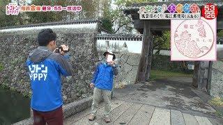 【福江郵便局】行ったき長崎探訪風景印めぐり52 【トコハピ】
