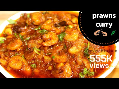 Prawns Curry // Spicy Andhra Style Prawns Curry // Yummy Prawn Masala Curry // Devee Kitchen