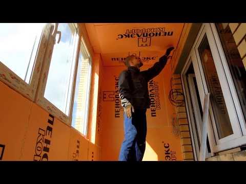Утепление балкона Пеноплексом с использованием пены-клея TYTAN 60 секунд