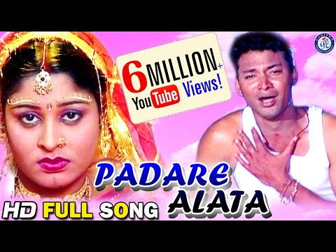 Padare Alata  | Superhit Odia Sad Romantic Song | Narendra Behera | Mohammad Aziz | Malay Mishra