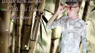 Sad WhatsApp status Wajah kuch aur bhi mil Jati Hai Duniya Mein Jeene Ki