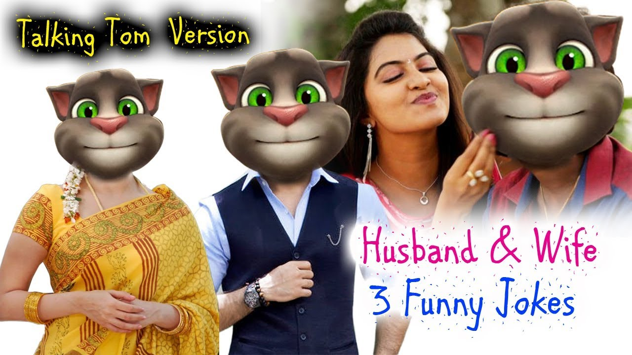Husband Wife Funny Jokes Talking Tom Version Tamil Youtube
