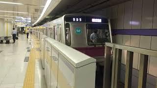 半蔵門線7000系 急行 南栗橋行き 押上発車