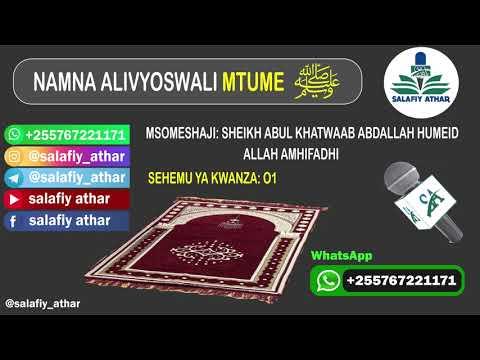 Download NAMNA ALIVYOSWALI MTUME ﷺ   SEHEMU YA KWANZA; 01