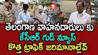 CM KCR Clarification On New Traffic Fines In Assembly | New Traffic Rules In India 2019