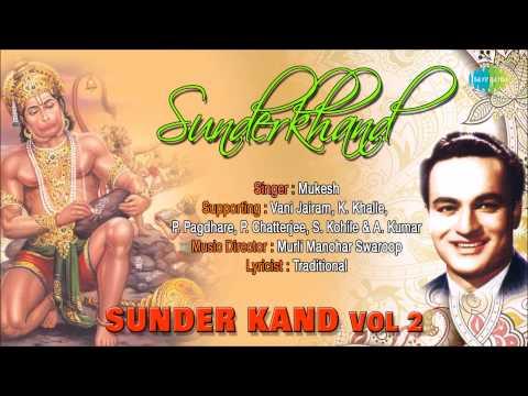 Sunder Kand Vol 2   Hindi Devotional Song   Mukesh