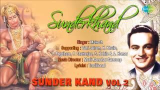 Sunder Kand Vol 2 | Hindi Devotional Song | Mukesh