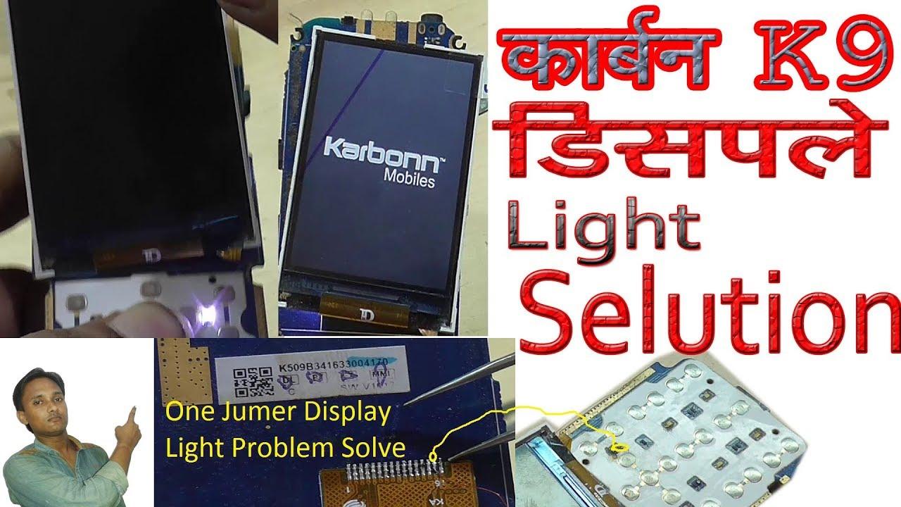 karbonn k9 display lighting problem solution in 100% working Done