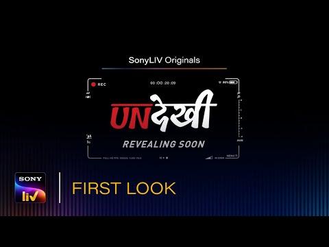 Undekhi   First Look   SonyLIV Originals