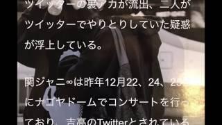 """【衝撃】吉高由里子、まゆゆも 芸能人の""""裏アカ""""がバレる2つの理由とは..."""