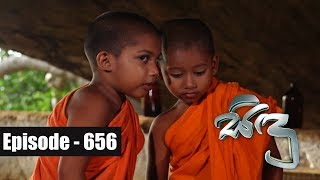 Sidu | Episode 656 11th February 2019 Thumbnail