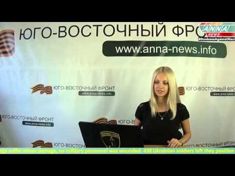 Сводка новостей Новороссии