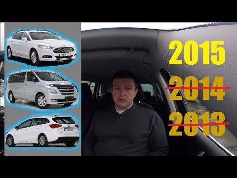 Новости про Яндекс.Такси: Новые требования к машинам в тарифе Комфорт и Комфорт+