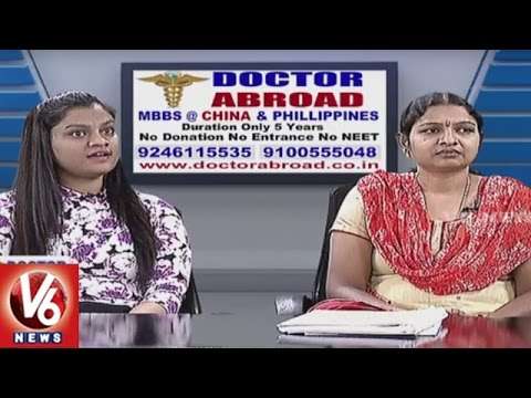 Study MBBS In Philippines, Kyrgyzstan And China | Career Point | Doctor Abroad l V6 News