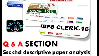 Q&A|| ssc  chsl descriptive analysis 2016 || ssc cgl result date||ssc aao paper|| rrb ntpc cutoff