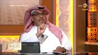 كيف يرد معالي د. فهد التخيفي على من يقولون للإحصاء: أرقامكم حول البطالة