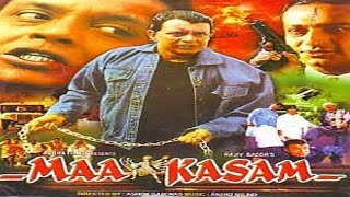 Maa Kasam New | Mithun | Hindi Bollywood Movie