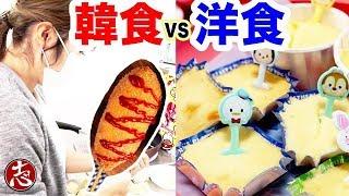 【今日のおやつ】飯テロ注意!姉妹でチーズデザート対決!プチチーズハットグorミニチーズケーキ!(韓風vs洋風)【ココロマンちゃんねる】 thumbnail