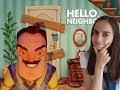KİLİTLİ EVİN GİZEMİ - Hello Neighbor