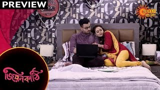 Jiyonkathi - Preview | 4th Nov 19 | Sun Bangla TV Serial | Bengali Serial
