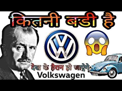Volkswagen Success Story | Motivational | Biography & Documentary (HINDI)