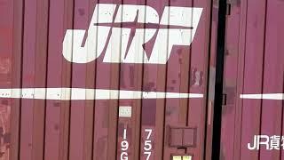 JR山陽本線 貨物列車 EF210ー304