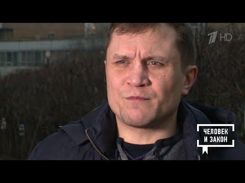 Приговор Алексею Лябину.
