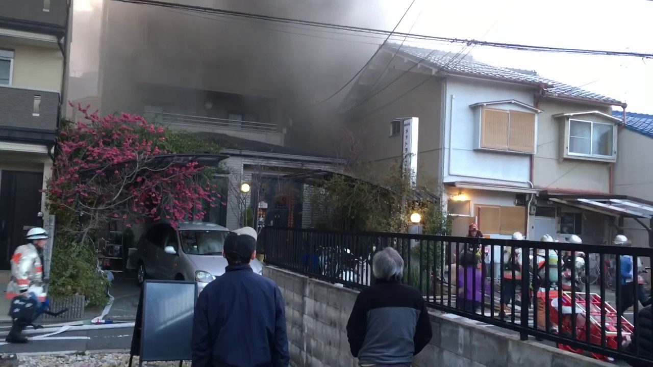火事 京都 市