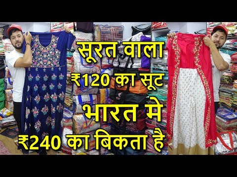सूरत कपडा मार्किट | WHOLESALE LADIES SUIT MARKET | INDIA BIGGEST TEXTILE MARKET IN SURAT | GO GIRLS.
