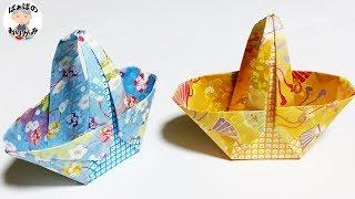 折り紙1枚で「かご(バスケット)」Origami basket 3D【音声解説あり】 / ばぁばの折り紙