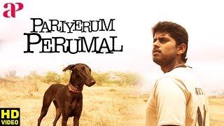 Pariyerum Perumal Tamil Movie   Title Credits   Kathir Intro   Latest Tamil Movies 2018