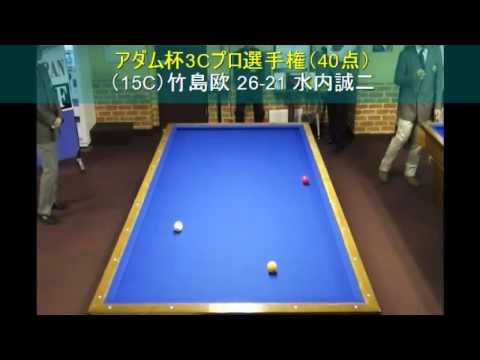 (35C)竹島欧 W-33 水内誠二