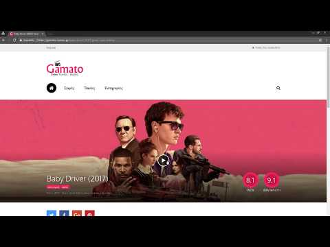 Baby Driver 2017 Greek subs online Gamato movies gr full