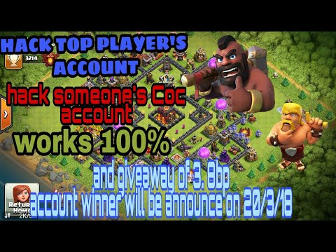 How To Hack Someones Clash Of Clans Account
