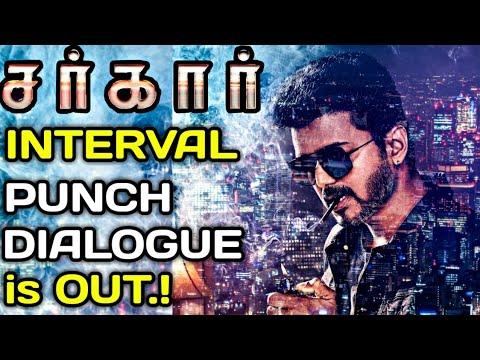 Vijay's Mass Punch Dialogue In SARKAR Interval Is OUT ? Vijay | Keerthi Suresh | AR Murugadoss