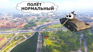 ТАНКИ Приколы, Крутые БАГИ и ШОТЫ в World of Tanks #169