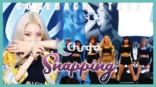 [Comeback Stage] CHUNG HA - Snapping,  청하 - Snapping  Show Music core 20190629