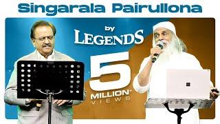 Singarala Pairullona   LEGENDS Hyderabad   SPB   KJ Yesudas   Eleven Point Two