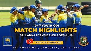 4th-youth-odi-highlights-sri-lanka-vs-bangladesh-under-19