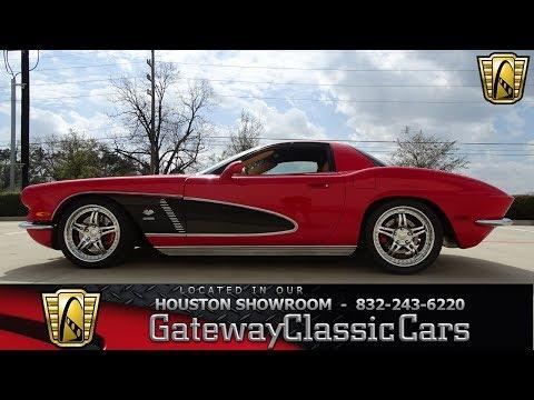 2003 Chevrolet Corvette Gateway Classic Cars #1153 Houston Show